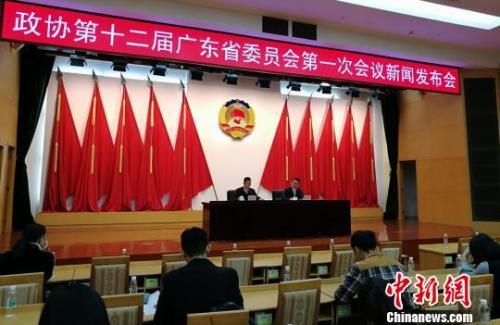 资料图:2018年1月16日,广东省政协向媒体介绍广东省政协十二届一次会议相关情况。程景伟 摄