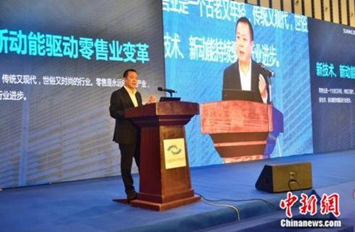 物流科技博览会南京开幕 苏宁物流黑科技矩阵曝光