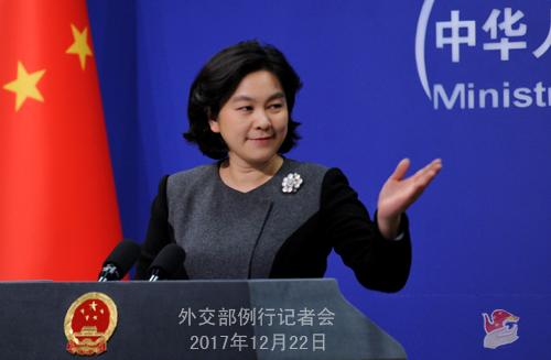 澳门金沙网址:外交部回应中国将禁止山东地区赴韩团体旅游项目?