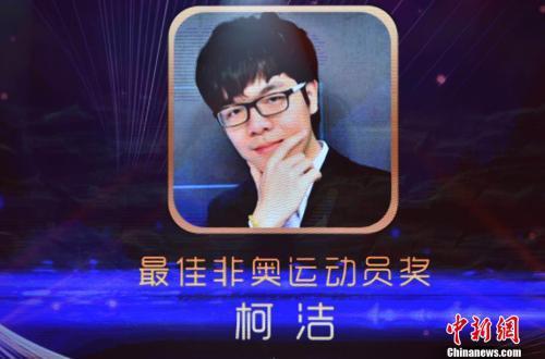 湖南首创围棋新赛制 职业和业余棋手同场较量