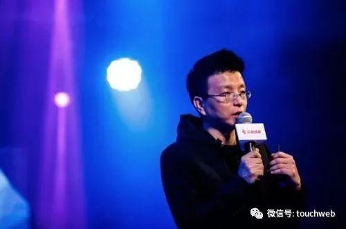 乐视体育CEO雷振剑被曝提出离职:苦苦支撑 一个人很难