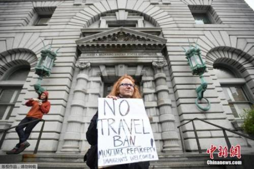 资料图:美国民众在上诉法院门口抗议特朗普的移民限制令。
