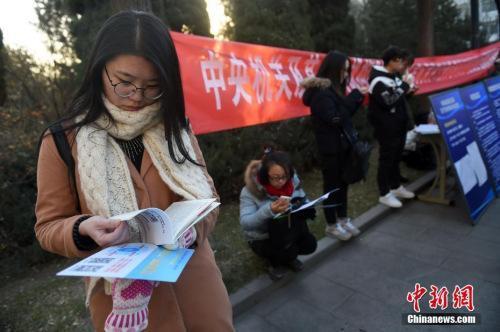 资料图:2016年11月27日,山西太原一国考考点,考生在科场外看书温习。武俊杰 摄