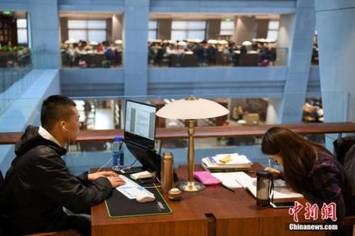 资料图:图书馆 武俊杰 摄