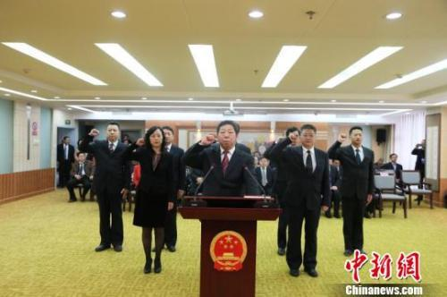 资料图:2018年1月5日,新当选的贵阳市监察委员会主任、副主任、委员面对宪法庄严宣誓。