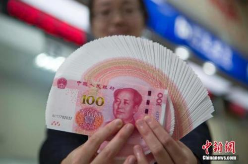 资料图:人民币 张云 摄