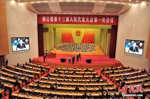 1月31日,浙江省第十三届人民代表大会第一次会议在省人民大会堂闭幕。 中新社记者 张茵 摄