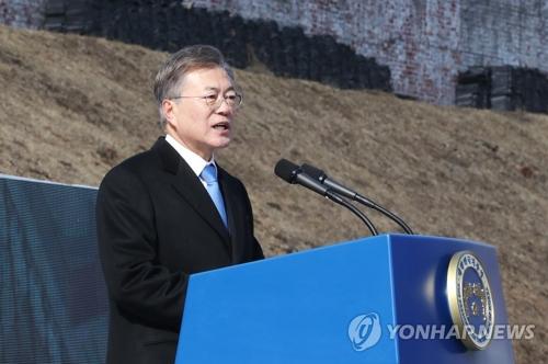 """3月1日,在首尔西大门刑务所历史馆,韩国总统文在寅出席""""纪念3・1运动99周年仪式""""并发表讲话。"""