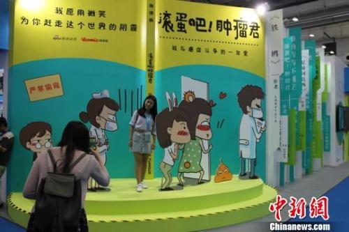 """资料图:2017年8月11日,首届中国""""网络文学""""大会在北京开幕。 杜燕 摄"""