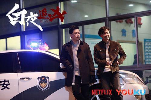 Netflix买下优酷《白夜追凶》海外发行权 国产网剧正式出海
