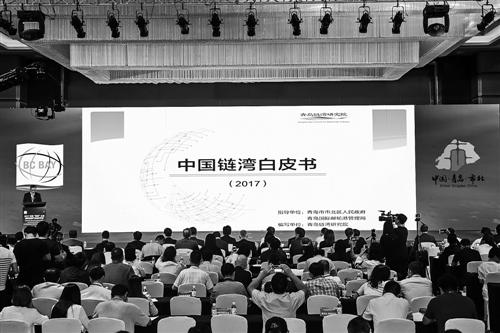 正文   2017年6月,山东省青岛市市北区发布了关于加快区块链产业发展
