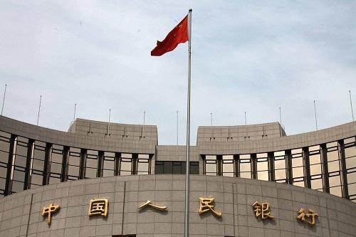 资料图片:中国人民银行外景(2010年8月30日摄)。新华社发