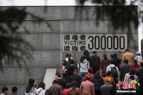 资料图:2017年4月4日,侵华日军南京大屠杀罹难同胞纪念馆举行清明家祭。 泱波 摄
