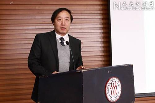 中国人民大学颁发光华奖学金 203名学生获奖