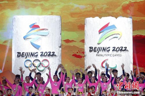 12月15日,北京2022年冬奥会会徽跟冬残奥会会徽宣布典礼在北京举办。 韩海丹 摄