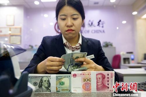 中国跨境资金流动怎么走?外汇局回应三问外汇局跨境资金
