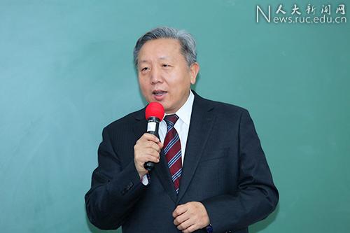 中国人民大学首届青年教育论坛举办