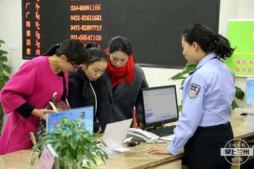 首张!甘肃省首张外国人永久居留身份证发给兰