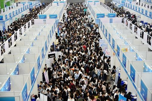 2017中国失业人口_国际劳工组织发布报告显示全球超过35%年轻人失业