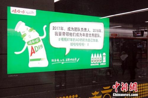 娃哈哈发布情怀广告:喝瓶87年的ad钙奶为自己加油图片