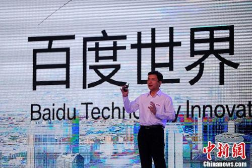 资料图:百度董事长兼CEO李彦宏分享百度布局移动互联网的经验。中新社发 熊然 摄