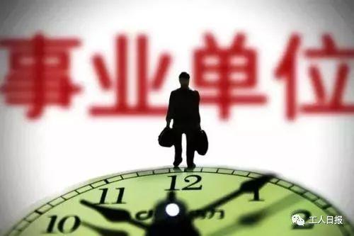 重庆:绩效工资水平动态调整