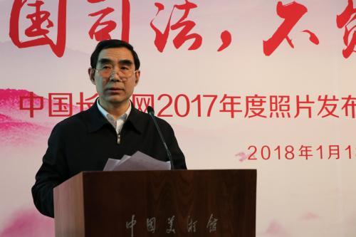 图为中央政法委副秘书长景汉朝。图片来源;中国长安网