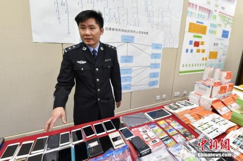 资料图:警方向媒体介绍新型网络传销犯罪团伙作案手法。中新社记者 陈骥�F 摄