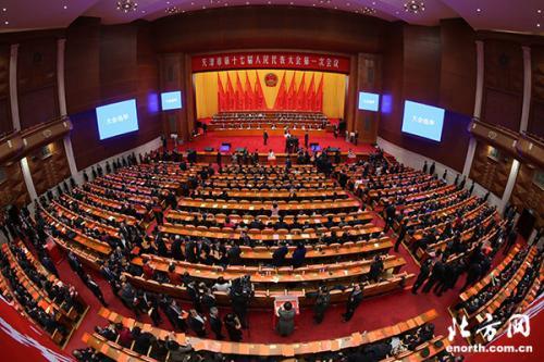 天津市十七届人大一次会议举行三次全会 图片来源 北方网