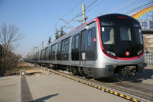 2017年12月21日,中车青岛四方机车车辆股份有限公司为香港市区线研制