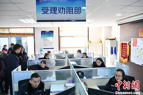 资料图:警方打击网络电信诈骗犯罪。 中新社记者 任东 摄