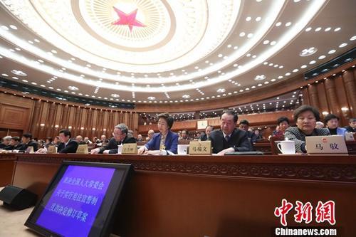 2月24日,十二届全国人大常委会第三十三次会议在北京人民大会堂闭幕。会议表决通过了关于实行宪法宣誓制度的决定,对宪法宣誓制度相关规定作出适当修改。决定从2018年3月12日起施行。中新社记者 盛佳鹏 摄
