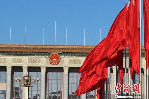 2018年全国两会即将召开。图为北京人民大会堂。(资料图) 中新社发 王徐 摄 图片来源:CNSPHOTO