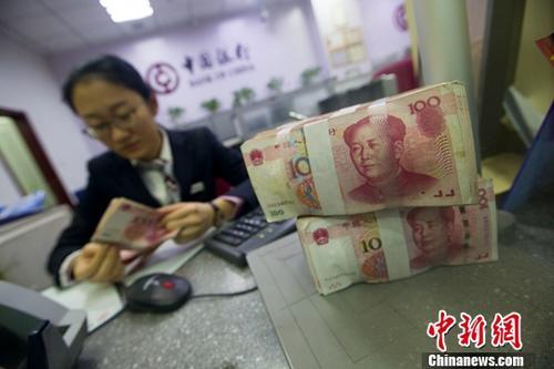 中国进入中型顶出产_国度统计局:中国已进入上中型顶出产国度行