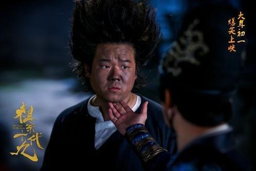 小岳岳颜值遭攻击 新片《祖宗十九代》年初一上映