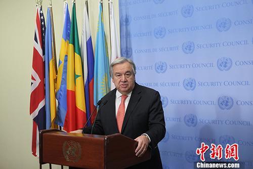 联合国秘书长古特雷斯。 中新社记者 马德林 摄
