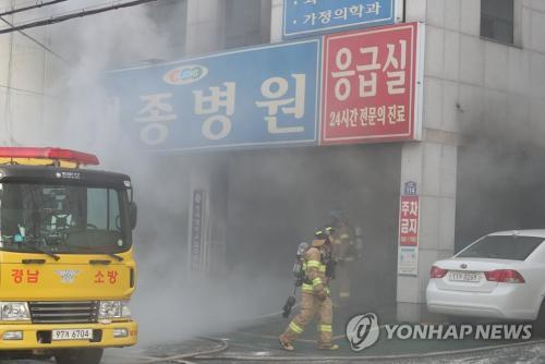 当地时间26日上午7时30分,韩国庆南密阳市世宗医院发生火灾。(图片来源:韩联社)