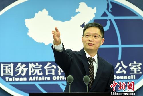 国台办:台湾同胞在海外遇困难 祖国都是坚强后盾