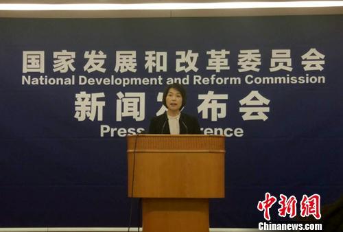国家发改委11日新闻发布会现场。中新网记者 李金磊 摄