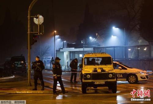 美驻黑山大使馆遭自杀式爆炸袭击 未造成严重损坏