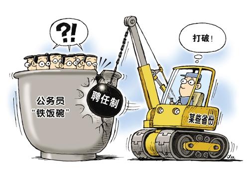 徐 骏作 (新华社发)