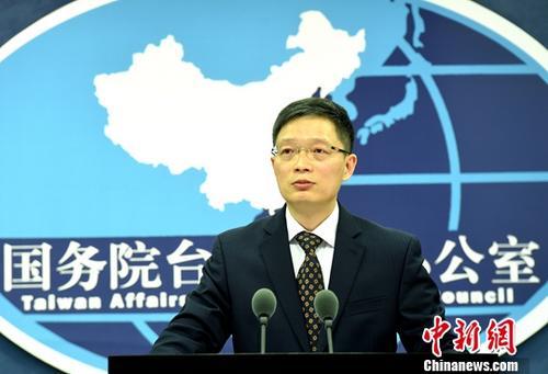 资料图:国台办发言人安峰山。中新社记者 张勤 摄