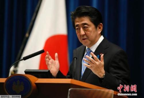 多数日本人反对安倍修宪方案 内阁支持跌破五成