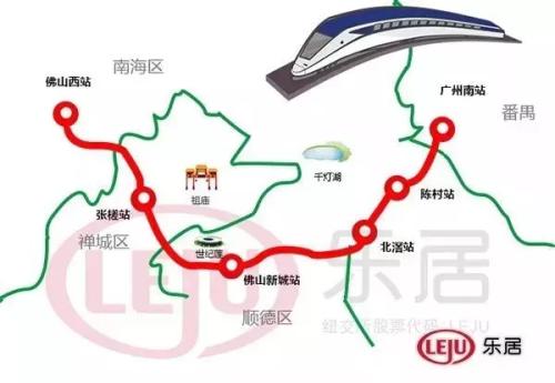 广佛环线首通段(佛山西站至广州南站)6大站点分布