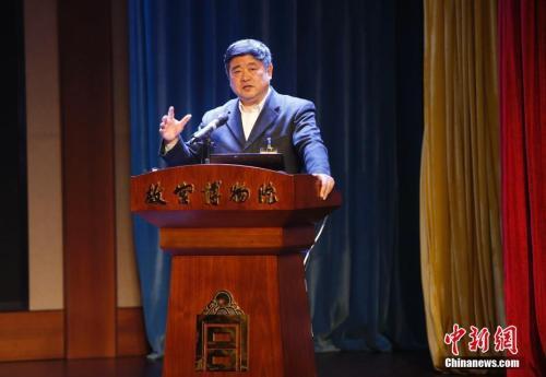 资料图:故宫博物院院长单霁翔。中新社记者 刘关关 摄