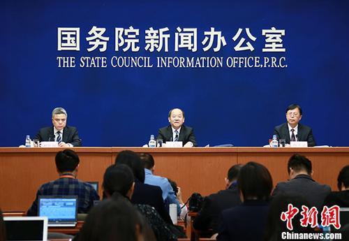 1月18日,国新办举行2017年国民经济运行情况新闻发布会。中新社记者 杨可佳 摄