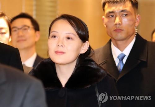 2月9日,朝鲜劳动党委员长金正恩的胞妹、劳动党中央委员会第一副部长金与正(右二)等朝鲜高级别代表团乘专机抵达韩国仁川机场。(韩联社)
