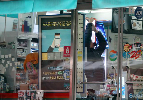 资料图:韩国便利店。