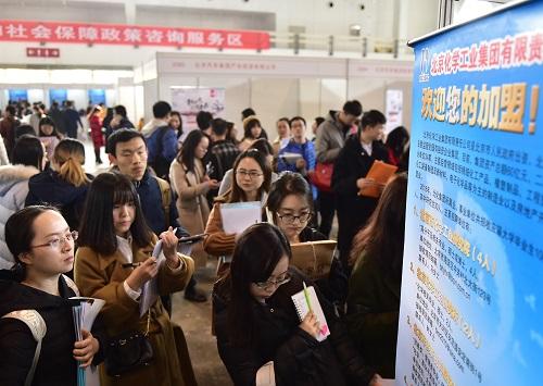 资料图:11月5日,北京举办毕业研究生专场招聘会,应聘者在寻找适合自己的招聘信息。 新华社记者 张晨霖 摄