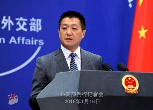 ▲1月16日,外交部发言人陆慷主持例行记者会。